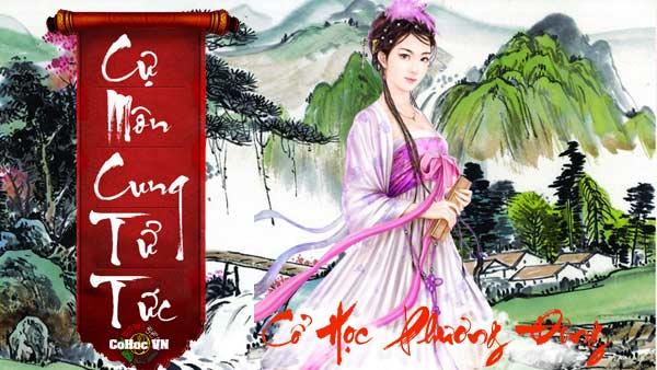 Cự Môn Cung Tử Tức - Cohoc.vn