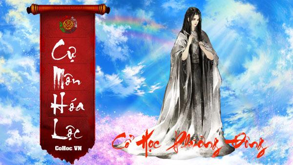 Cự Môn Hóa Lộc - Can Tân | Cohoc.vn