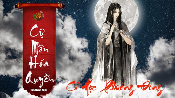 Cự Môn Hóa Quyền - Can Quý - Cohoc.vn