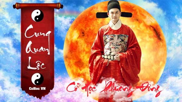 Cung Quan Lộc - Luận giải Cung Quan Lộc Vô Chính Diệu