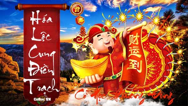 Hóa Lộc Cung Điền Trạch - Cohoc.vn