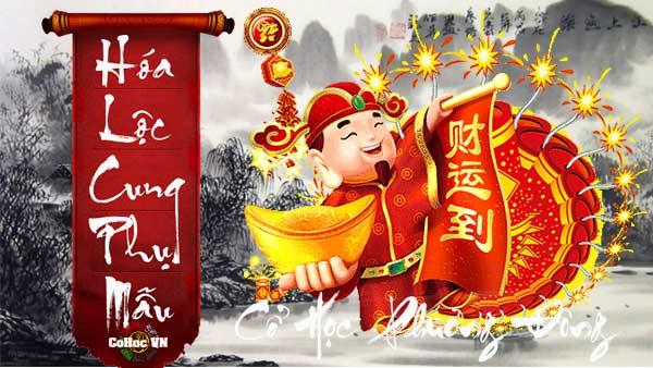 Hóa Lộc Cung Phụ Mẫu - Cohoc.vn