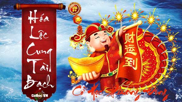 Hóa Lộc Cung Tài Bạch - Cohoc.vn