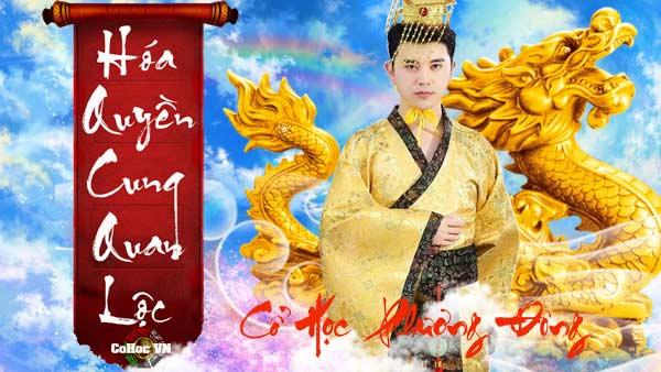 Cung Quan Lộc có Hóa Quyền - Cohoc.vn