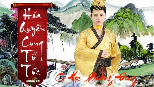 Hóa Quyền Cung Tử Tức - Cohoc.vn