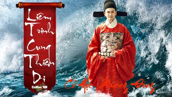 Liêm Trinh Cung Thiên Di - Cohoc.vn