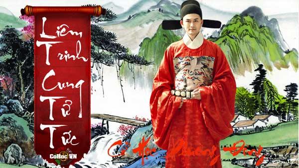 Liêm Trinh Cung Tử Tức - Cohoc.vn