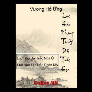 Lục Hào Phong Thủy Dự Trắc Học - Vương Hổ Ứng