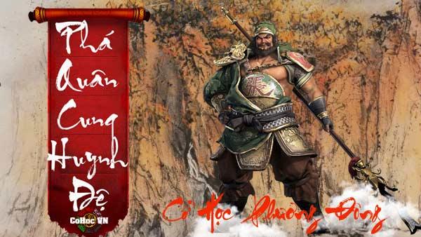 Phá Quân Cung Huynh Đệ - Cohoc.vn
