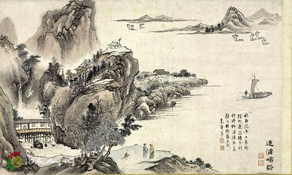 Quan điểm của Trung Châu Phái khi Hóa Khoa Nhập Mệnh
