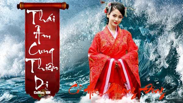 Thái Âm Cung Thiên Di - Cohoc.vn