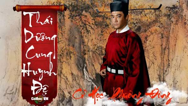 Sao Thái Dương Cung Huynh Đệ - Cohoc.vn