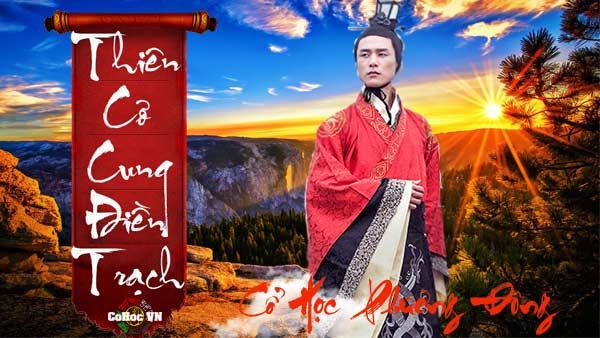 Thiên Cơ Cung Điền Trạch - Cohoc.vn