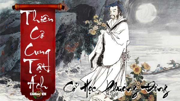 Sao Thiên Cơ Cung Tật Ách - Cohoc.vn