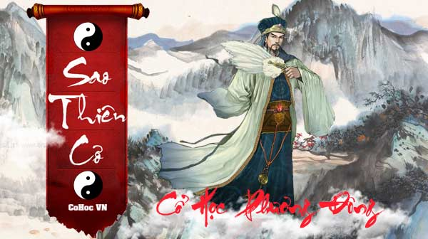 Sao Thiên Cơ - Tác Sự Hữu Thao Lược - Bẩm Tính Tối Cao Minh