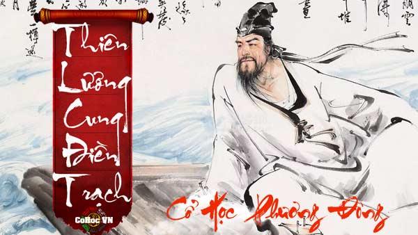 Sao Thiên Lương ở Cung Điền Trạch - Cohoc.vn