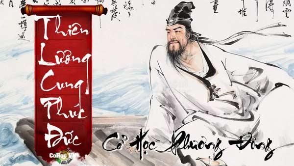 Sao Thiên Lương ở Cung Phúc Đức - Cohoc.vn