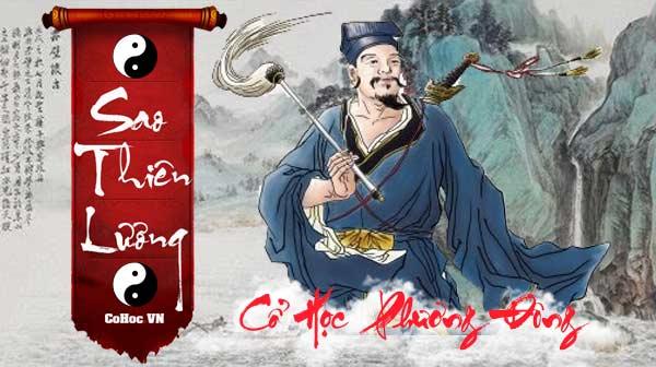 Sao Thiên Lương, Dương Lương Xương Lộc Hội, Lô Truyền Đệ Nhất Danh