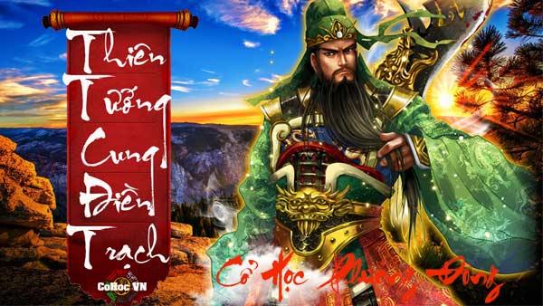 Thiên Tướng ở Cung Điền Trạch - Cohoc.vn
