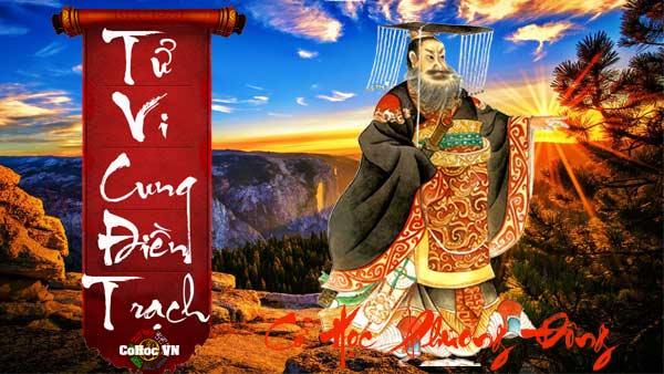 Sao Tử Vi Cung Điền Trạch - Cohoc.vn