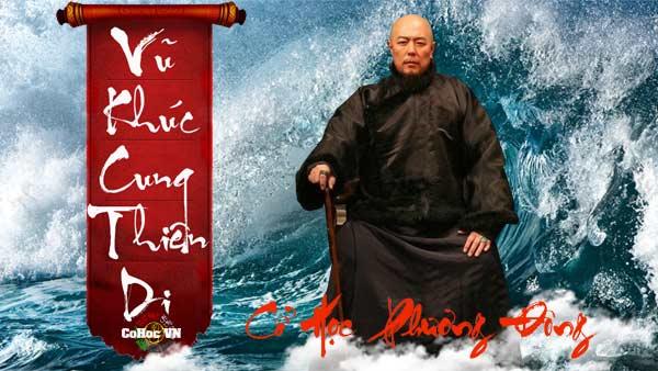 Sao Vũ Khúc ở Cung Thiên Di - Cohoc.vn