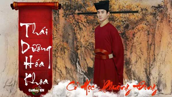 Thái Dương Hóa Khoa - Can Mậu - Quan điểm Trung Châu Phái