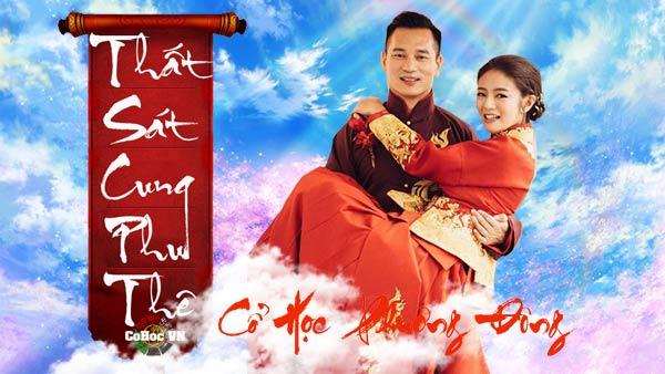 Thất Sát Cung Phu Thê - Cohoc.vn