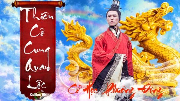 Thiên Cơ Cung Quan Lộc - Cohoc.vn