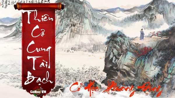 Thiên Cơ Cung Tài Bạch - Cohoc.vn