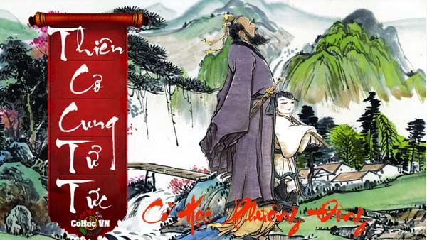 Thiên Cơ Cung Tử Tức - Cohoc.vn