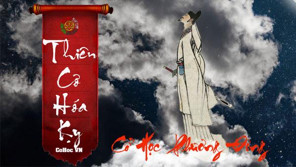 Thiên Cơ Hóa Kỵ - Can Mậu | Cohoc.vn