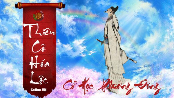 Thiên Cơ Hóa Lộc - Can Ất - Cohoc.vn