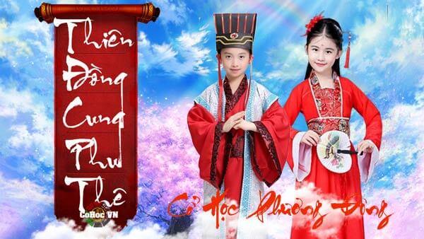 Thiên Đồng ở Cung Phu Thê - Cohoc.vn
