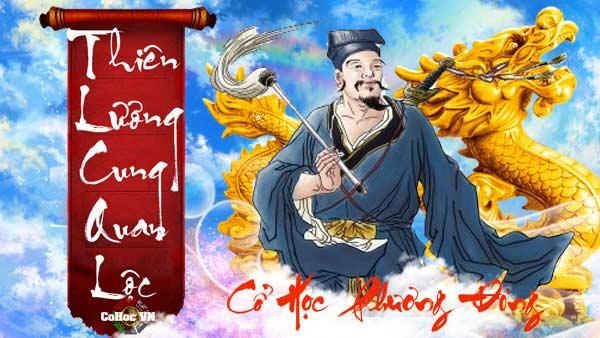 Thiên Lương Cung Quan Lộc - Cohoc.vn