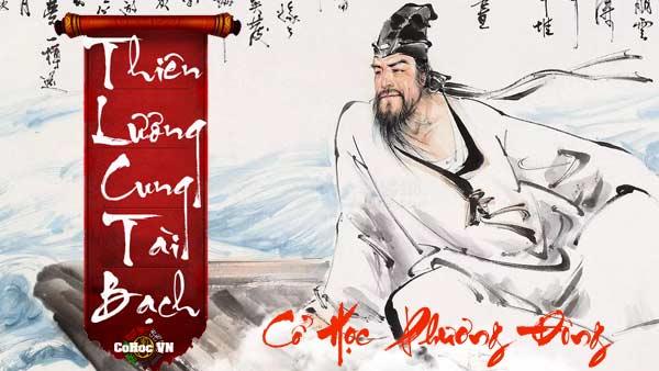 Thiên Lương Cung Tài Bạch - Cohoc.vn