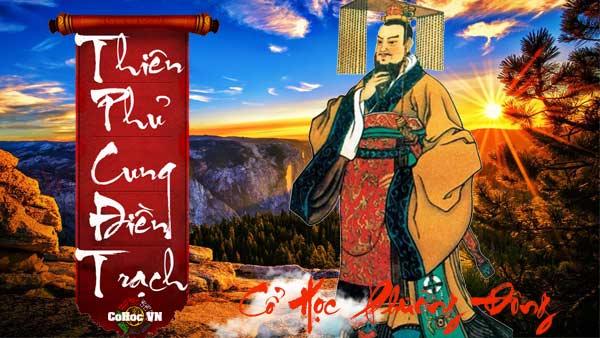 Thiên Phủ Cung Điền Trạch - Cohoc.vn