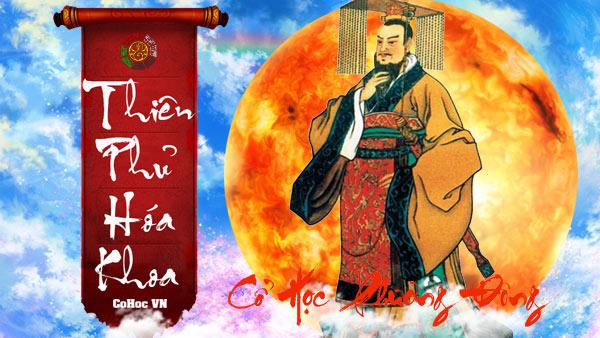 Thiên Phủ Hóa Khoa - Can Canh - Quan điểm Trung Châu Phái