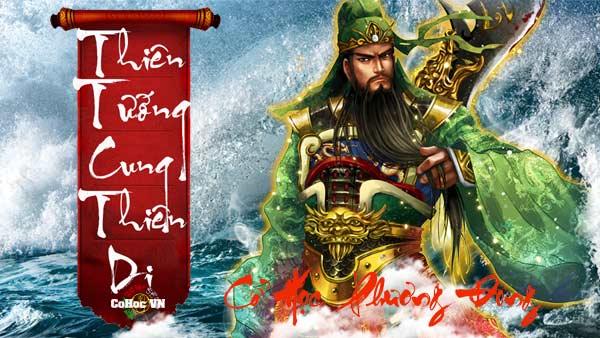 Thiên Tướng Cung Thiên Di - Cohoc.vn