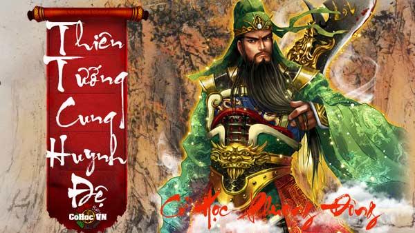 Thiên Tướng ở Cung Huynh Đệ - Cohoc.vn