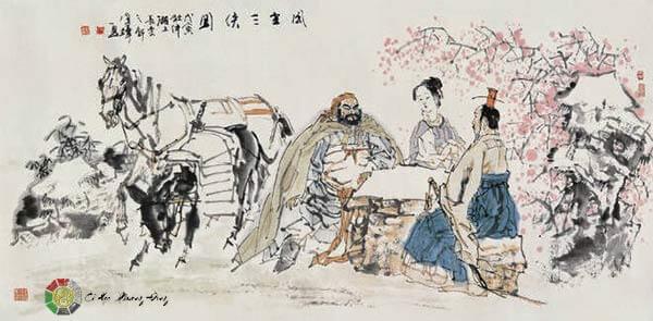 Tính tình người Thiên Lương - Hợp làm Mưu Sỹ - Người Tư Vấn - Cohoc.vn
