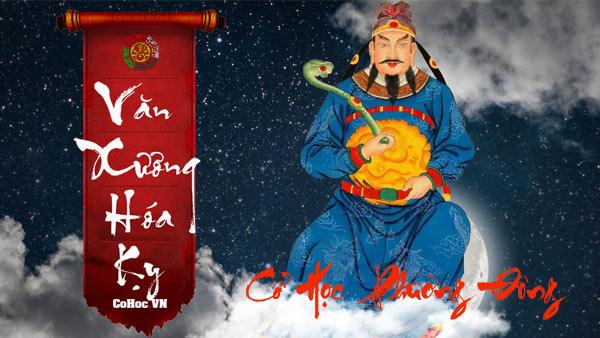 Văn Xương Hóa Kỵ - Can Tân | Cohoc.vn