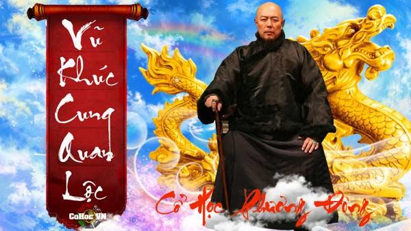 Vũ Khúc Cung Quan Lộc - Cohoc.vn
