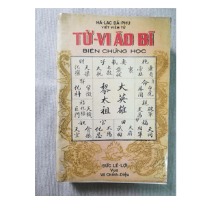 Tử Vi Áo Bí - Việt Viêm Tử