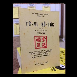 Tử Vi Bổ Túc - Nguyễn Mạnh Bảo