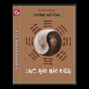 Lục Hào Bảo Điển - Vương Hổ Ứng