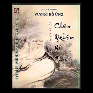 Lục Hào Chiêm Nghiệm Bí Pháp - Vương Hổ Ứng
