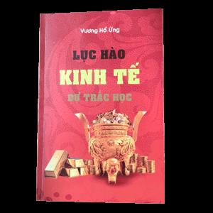 Lục Hào Kinh Tế Dự Trắc Học - Vương Hổ Ứng