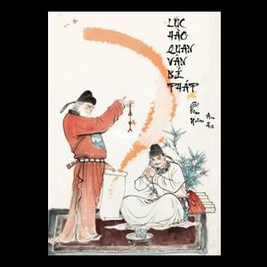Lục Hào Quan Vận Bí Pháp - Giả Bỉnh Nhiên