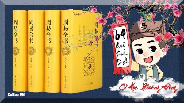 64 Quẻ Kinh Dịch - Cổ Học Phương Đông