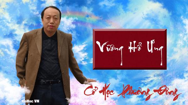 Vương Hổ Ứng - Vương Lão Sư - Cổ Học Phương Đông - Cohoc.vn